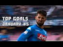 TOP GOALs of the Week | January 5 17/18 - Marcos Alonso, Kevin De Bruyne, Lionel Messi