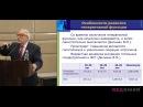 1. Гормональные и метаболические изменения при пролиферативных процессах и предраке женских половых органов