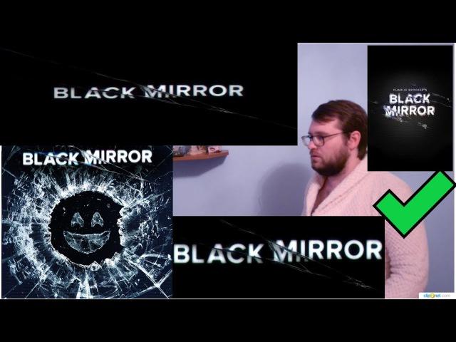 Черное зеркало - Часть 1: Сезон 1