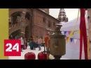 Москвичи с размахом отметили последний день Масленицы - Россия 24