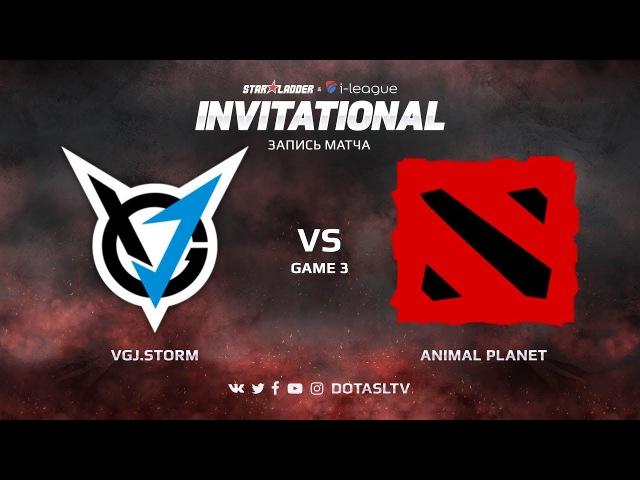 VGJ.Storm против Animal Planet, Третья карта, SL i-League Invitational S4 NA Квалификация