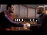 Injustice 2 - 5 серия [Таблетки Джокера]