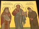 Икона с изображением греческих святых Порфирия и Паисия в Ярославле