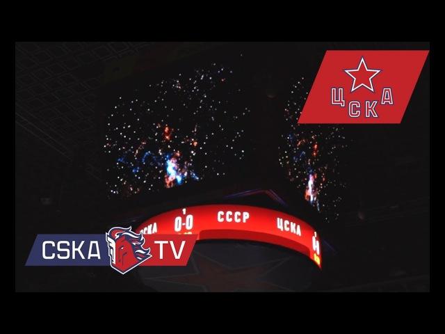 Две легенды. Песня Владимира Высоцкого открывает матч памяти Валерия Харламова