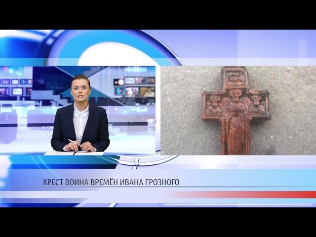 Крест времен Ивана Грозного