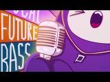 Dropgun Samples - Vocal Future Bass (Sample Pack)