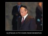 Скрытая правда о Путине  Реальная биография Путина