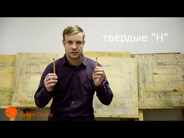 Как выбрать материалы для рисования. HobbyHack 1