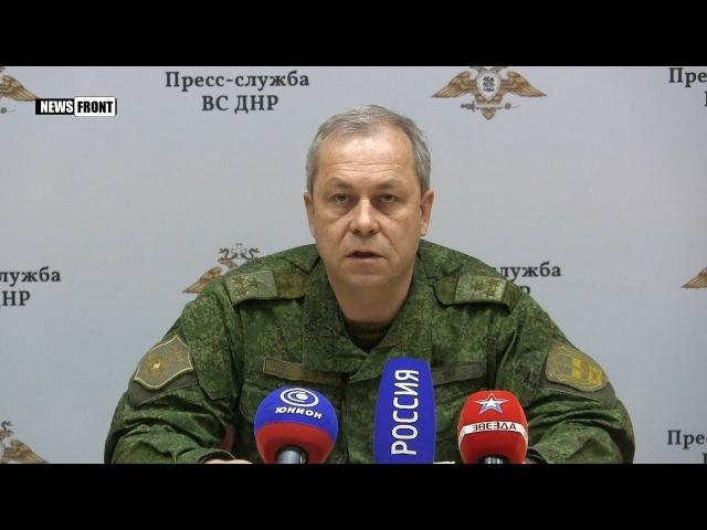 Боевики ВСУ 11 раз обстреляли территорию ДНР — Басурин