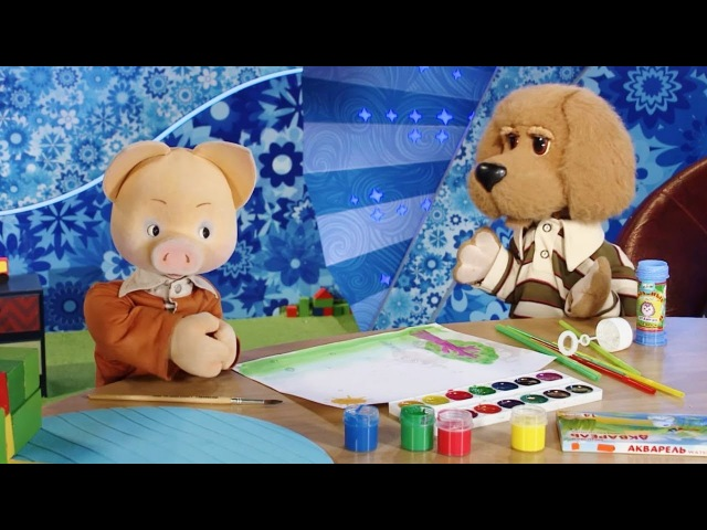 СПОКОЙНОЙ НОЧИ МАЛЫШИ Рисуем мыльными пузырями Фиксики Новые мультфильмы для детей