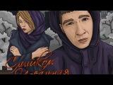 Denis Lirik Батя (Original Mix)