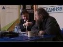 Ответы на вопросы к диалогу профессоров протодиакона Андрея Кураева и Сергея Фирсова