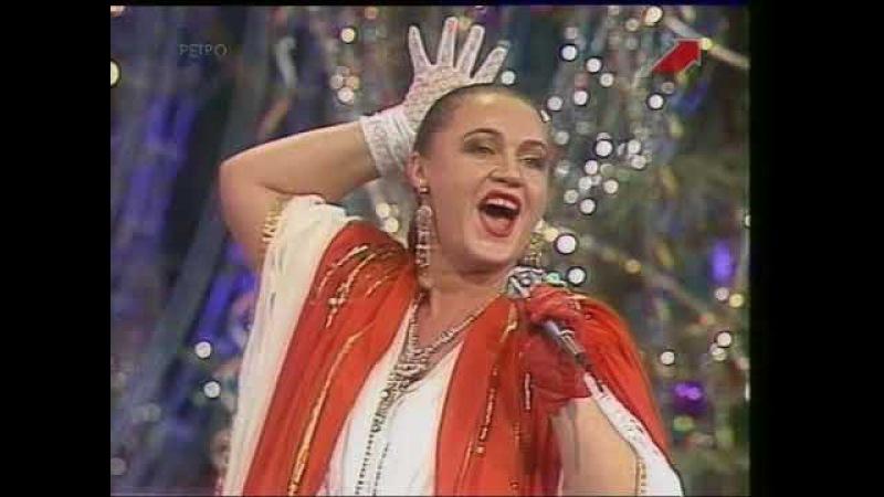 Надежда Бабкина - Самовар и пряники (Песня Года 1991 Финал)
