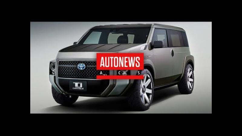 Концепт Toyota Tj Cruiser: гибрид кроссовера и компактвэна