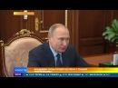 Глава Ростелеком доложил Путину о соединении Курил с материком