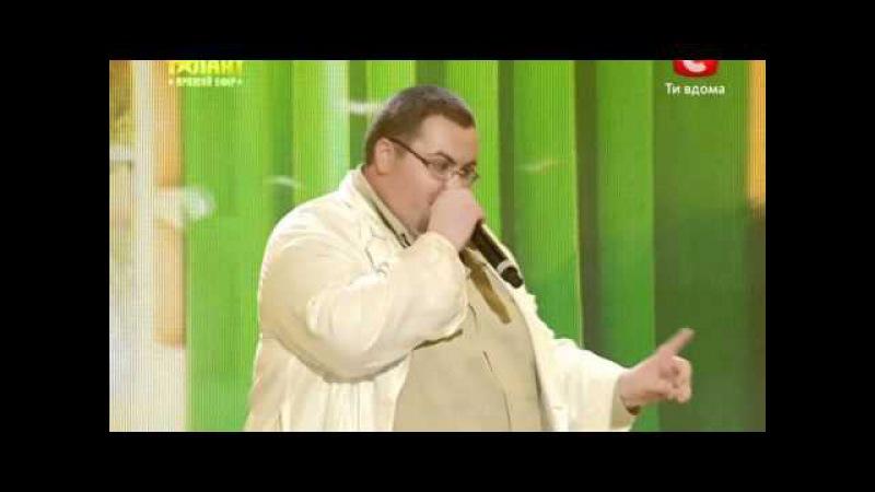 Украина мае талант 4 / Полуфинал №5 / Александр Глух
