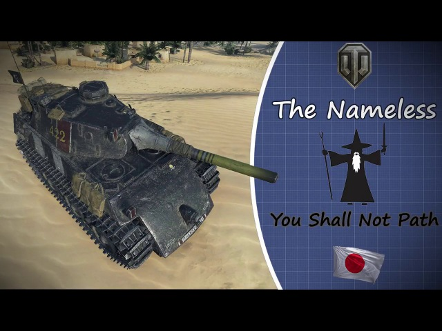 WOT PS4 The Nameless Ace Tanker With Music