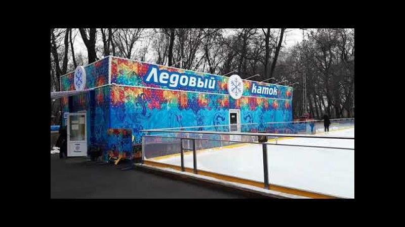 Ледовый каток в парке Кирова 20180214 135211
