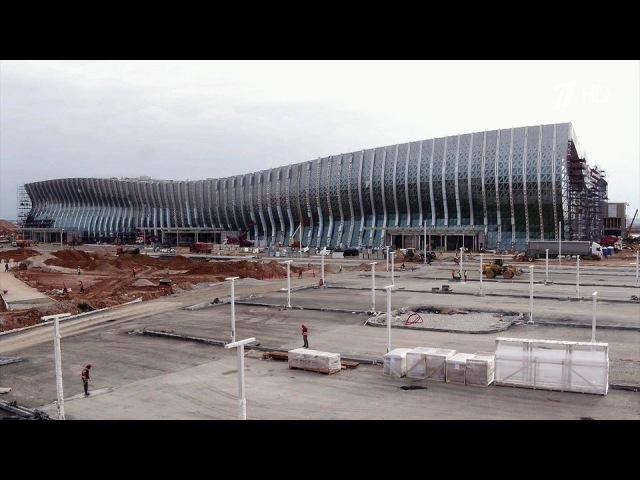 ВСимферополе построено уникальное архитектурное сооружение— терминал аэропорта ввиде морской волны. Новости. Первый канал