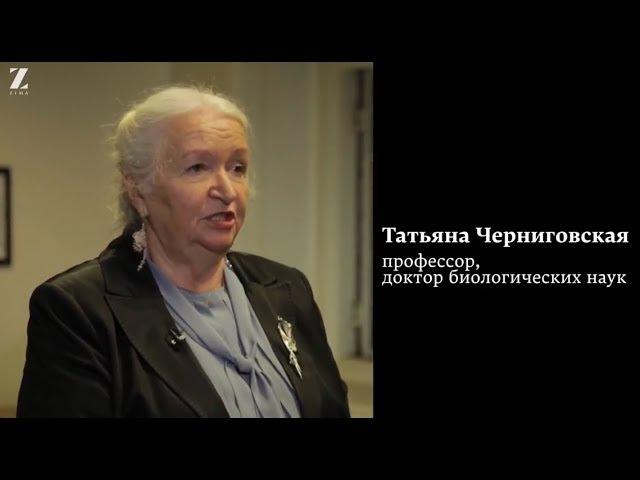 Зачем развивать эмоциональный интеллект Интервью с Татьяной Черниговской