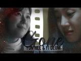 Yun Hee & Yi Deum | Gone - Death!AU [Witch's Court] #AXgirls_power
