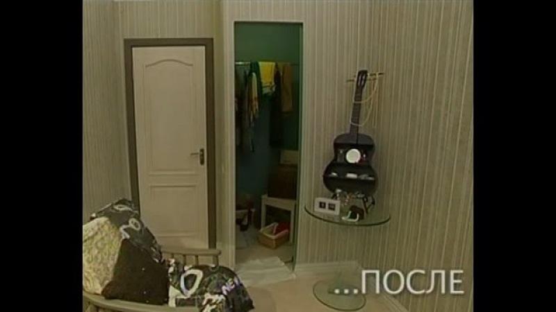 Перепланировка тесной спальни в стиле неоклассика