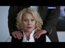 Дочь законника 2018 Обалденная русская мелодрама Премьера фильма HD
