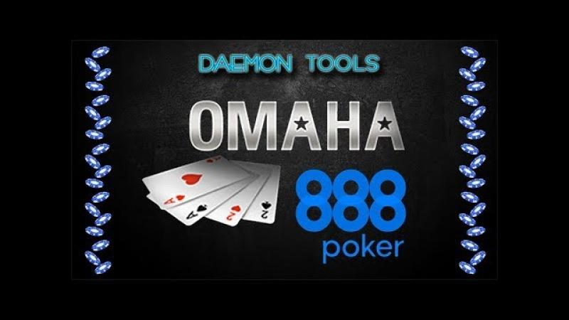 Тащим микро омаху на 888 poker.