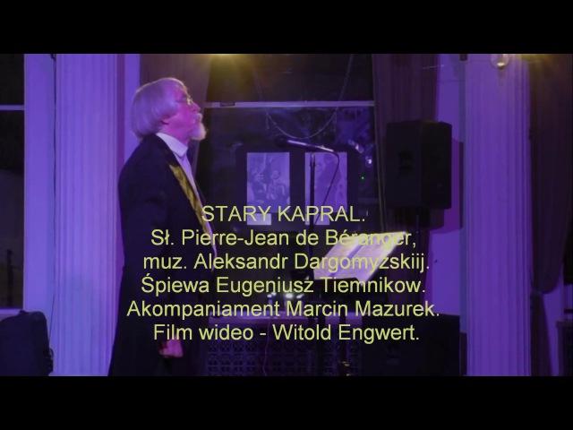 Eugeniusz Tiemnikow - STARY KAPRAL - P. Béranger, A.DargomyżskIj. Na rosyjski - W.Kuroczkin