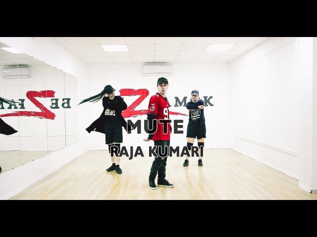 Choreography by @lexeasywaytofly | RAJA KUMARI – MUTE FT. ELVIS BROWN