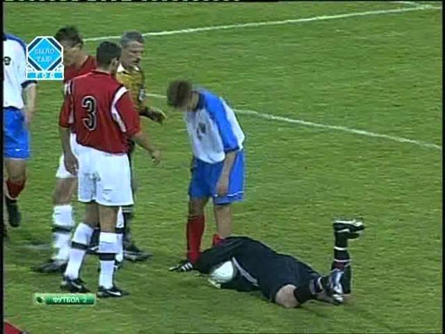 Польша 3-1 Россия 27.05.1998 Poland vs Russia