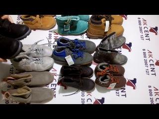 Детская обувь LPP Reserved сток Р558