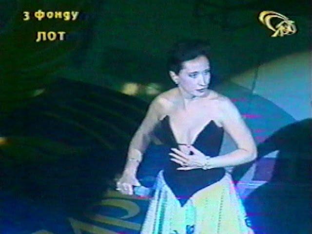 Ирина АЛЛЕГРОВА, СУДАРЬ, Шоу-программа Столик на двоих, Луганск, 1998