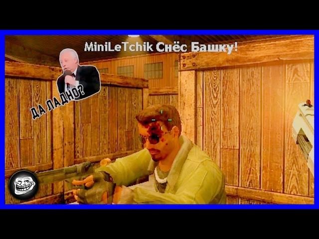Counter-Strike: Source v34: Deagle CS:S v34. Good headshot :D