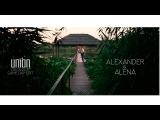 SDE Александр и Алена 09.09.2017