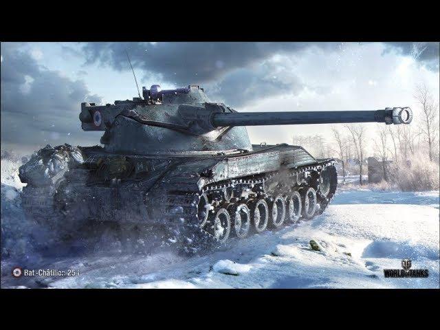 Bat Сhatillon 25 t - Гайд (Модули, перки, обзор задач танка)