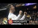 «Реал Мадрид» 6:3 «Жирона» (Обзор матча)