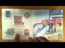 Mini LESEMAUS: Unterwegs mit Auto, Bus und Bahn