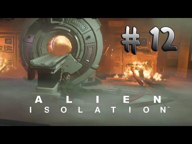 ГИБЕЛЬ СЭМЮЭЛЬСА Alien Isolation 12