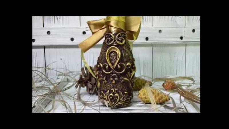 лайфхаки. Как украсить бутылку к празднику! Уютный дом.