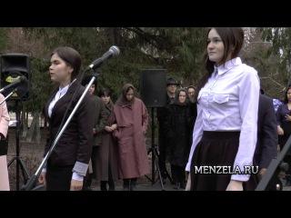 В Мензелинске открыли памятник поэту-герою Мусе Джалилю