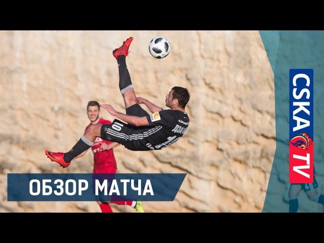 Обзор матча: ПФК ЦСКА — Пяст — 0:0