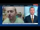 Вирусный ролик с геем на передержке вызвал скандал из сериала Новости на Россия 24 смотреть бесплатно видео онлайн
