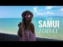 Самуи сегодня. Жизнь в Таиланде   Koh Samui Today (2017)