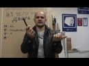 Как выбрать входную металлическую дверьПодробная инструкция от СК Уют