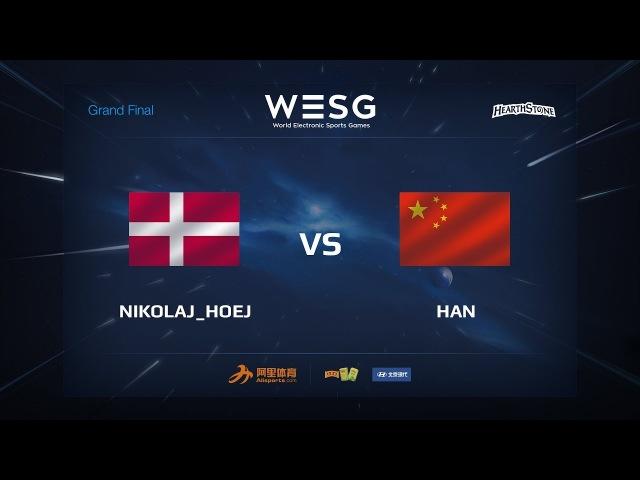 Nikolaj_Hoej vs Han, WESG 2017 Grand Final Hearthstone