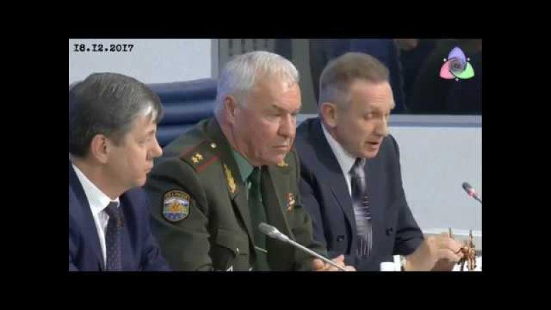 Совместная пресс-конференция КПРФ и ПДС НПСР 18 декабря