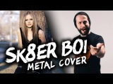 Sk8er Boi - Avril Lavigne (POP PUNKMETAL VERSION) Cover by Jonathan Young &amp Lee Albrecht