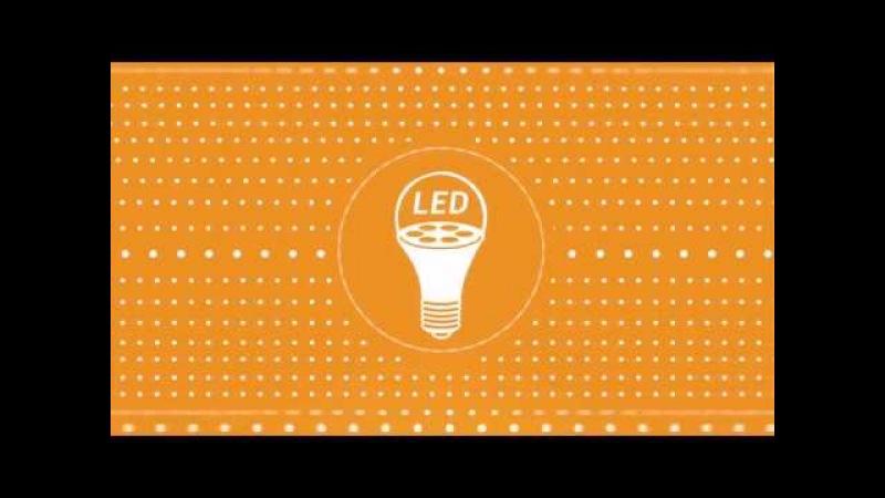 Светодиодное освещение х flash