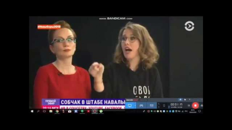 Собчак и Навальный,скандал в прямом эфире